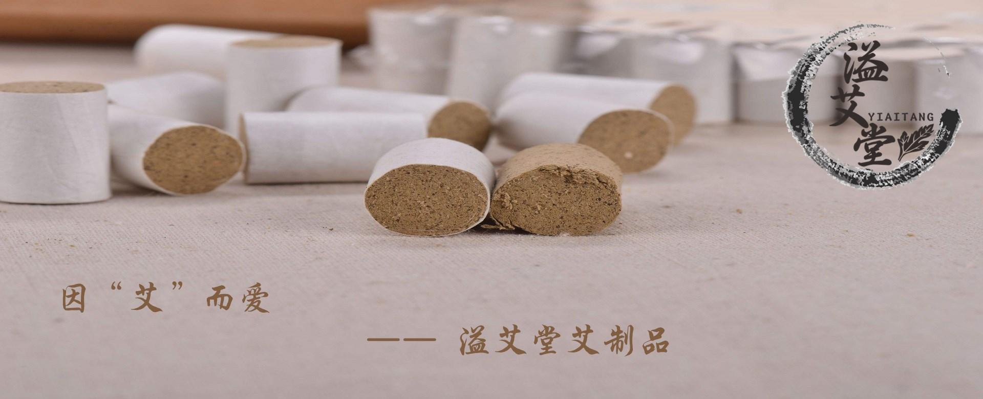 南阳镇平艾制品厂家